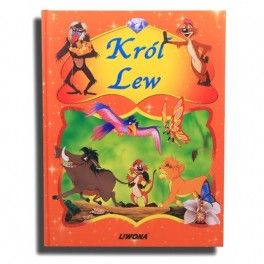 Król Lew: seria brokat