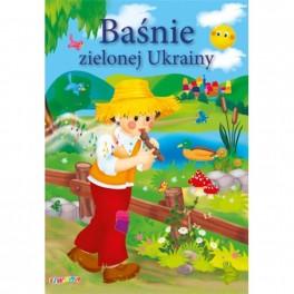 Baśnie Zielonej Ukrainy